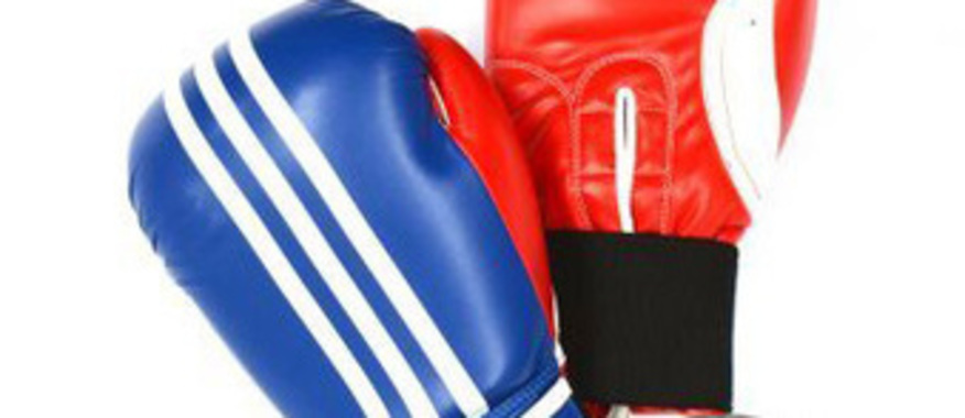 World Cup Boxing Set Offer