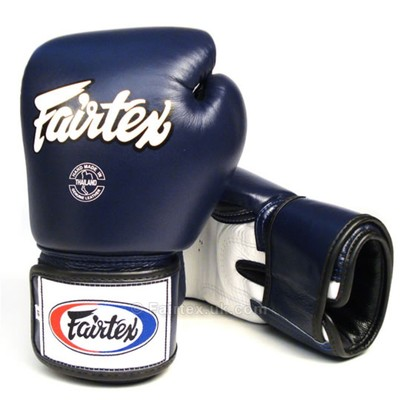 Buy the BGV1 Fairtex 3-Tone Blue Boxing Gloves online at Fight Outlet