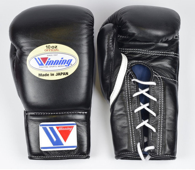 Winning Professional Fight Gloves Ms300 10oz The Best