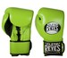 Cleto Reyes Universal Training Boxing Gloves Lime Green  Thumbnail