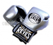 Universal Cleto Reyes Training Boxing Gloves Platinum  Thumbnail