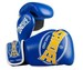 Sandee Cool-Tec Leather Gloves Blue/Yellow/White Thumbnail