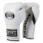 View the Cleto Reyes White Lace up Sparring Boxing Gloves online at Fight Outlet