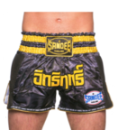 View the Sandee Black/Carbon/Gold Supernatural Power Shorts online at Fight Outlet