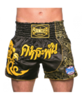 View the Sandee Unbreakable Black/Yellow Thai Shorts online at Fight Outlet