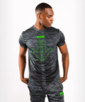 View the VENUM ARROW LOMA SIGNATURE COLLECTION DRY TECH T-SHIRT - DARK CAMO online at Fight Outlet