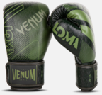 View the VENUM COMMANDO BOXING GLOVES LOMA EDITION online at Fight Outlet