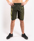 View the VENUM COMMANDO LOMA SIGNATURE COLLECTION TRAINING SHORTS - KHAKI online at Fight Outlet