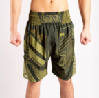 View the VENUM LOMA COMMANDO BOXING SHORTS - KHAKI online at Fight Outlet