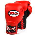 View the BGLL-1 Twins Red Lace-up Competition Gloves online at Fight Outlet